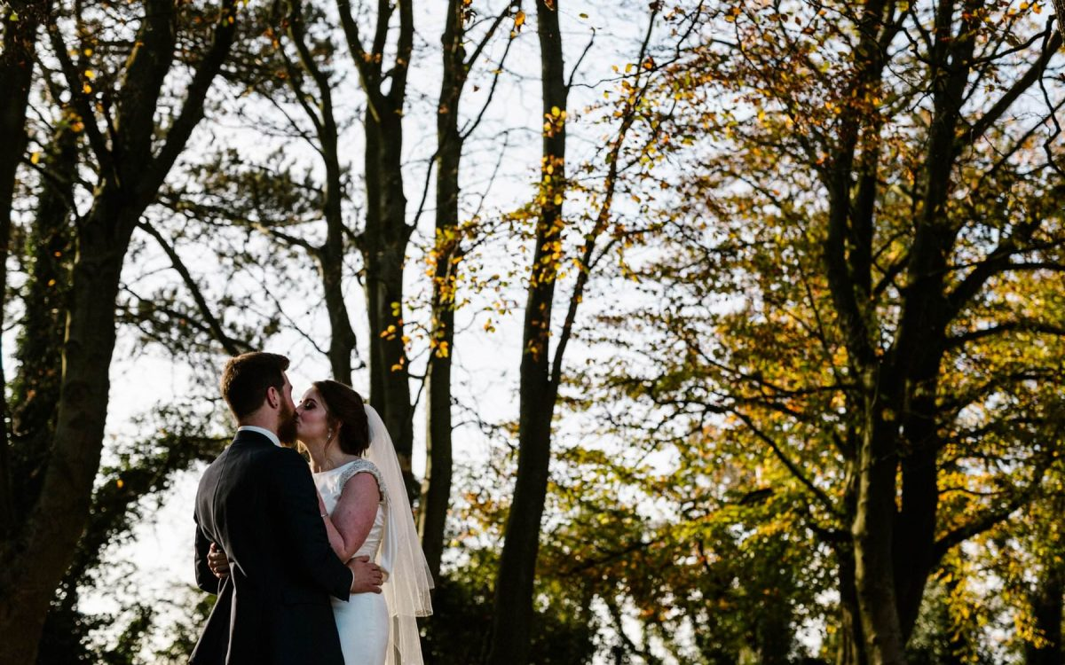 Northern Ireland Wedding Photography | Aaron and Kathryn